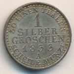 Пруссия, 1 грош (1833 г.)