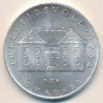 Норвегия, 10 крон (1964 г.)