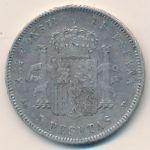 Испания, 5 песет (1898 г.)