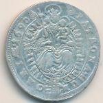Венгрия, 15 крейцеров (1690 г.)