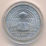 США, 1 доллар (2004 г.)
