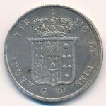Неаполь и Сицилия, 60 гран (1852 г.)