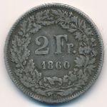 Швейцария, 2 франка (1860 г.)