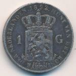 Нидерланды, 1 гульден (1892 г.)