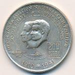Перу, 200 солей (1975 г.)