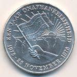 Суринам, 10 гульденов (1976 г.)