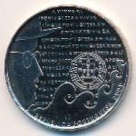 Португалия, 2 1/2 евро (2009 г.)