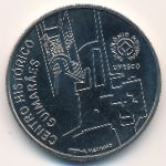 Португалия, 2 1/2 евро (2012 г.)