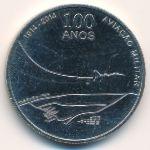 Португалия, 2 1/2 евро (2014 г.)