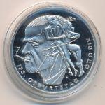 Германия, 20 евро (2016 г.)