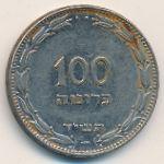 Израиль, 100 прута (1954 г.)
