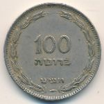 Израиль, 100 прута (1949 г.)