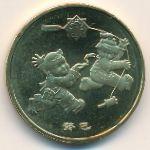 Китай, 1 юань (2013 г.)