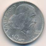 Чехословакия, 10 крон (1957 г.)