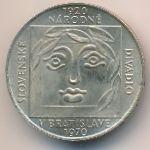 Чехословакия, 25 крон (1970 г.)