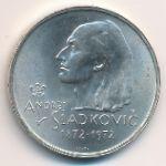 Чехословакия, 20 крон (1972 г.)