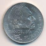 Чехословакия, 25 крон (1969 г.)