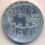 Израиль, 5 лир (1959 г.)