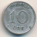 Швеция, 10 эре (1933 г.)