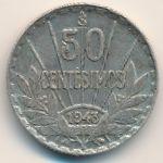 Уругвай, 50 сентесимо (1943 г.)