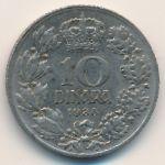 Югославия, 10 динаров (1938 г.)