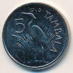 Малави, 5 тамбала (1995 г.)
