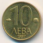 Болгария, 10 левов (1997 г.)