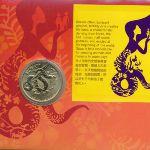 Австралия, 1 доллар (2013 г.)