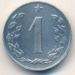 Чехословакия, 1 гелер (1962 г.)