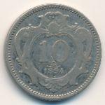 Австрия, 10 геллеров (1894–1909 г.)