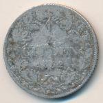 Вюртемберг, 1/2 гульдена (1852 г.)