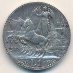 Италия, 1 лира (1913 г.)