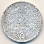Боливия, 50 сентаво (1909 г.)