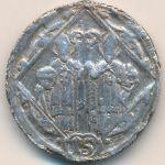 Зальцбург, 15 крейцеров (1694 г.)