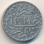 Марокко, 1 дирхам (1897 г.)
