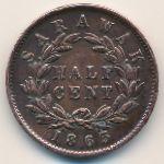 Саравак, 1/2 цента (1863 г.)