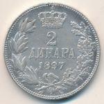 Сербия, 2 динара (1897 г.)