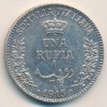 Итальянское Сомали, 1 рупия (1915 г.)