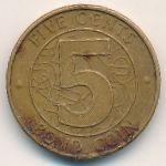 Зимбабве, 5 центов (2014 г.)
