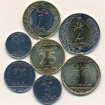 Саудовская Аравия, Набор монет (2016 г.)