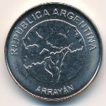 Аргентина, 5 песо (2017 г.)