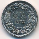 Швейцария, 1/2 франка (1973 г.)