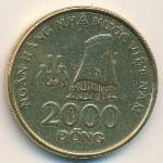 Вьетнам, 2000 донг (2003 г.)