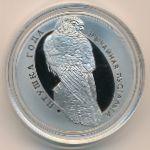 Беларусь, 1 рубль (2010 г.)