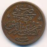 Египет, 1/20 кирша (1892 г.)
