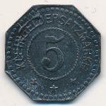 Агатарид., 5 пфеннигов (1917 г.)