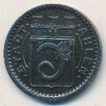 Ален., 10 пфеннигов (1917 г.)