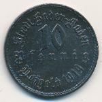 Баден-Баден., 10 пфеннигов (1919 г.)