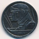 Дюрен., 1/2 марки (1919 г.)