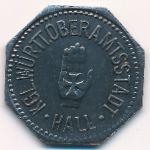 Халл., 10 пфеннигов (1918 г.)